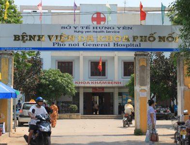 (Tiếng Việt) Hệ thống khí y tế trung tâm Bệnh viện Phố Nối- Tỉnh Hưng Yên